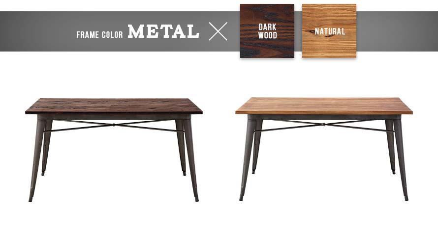 metal frame x elm wood x pine wood