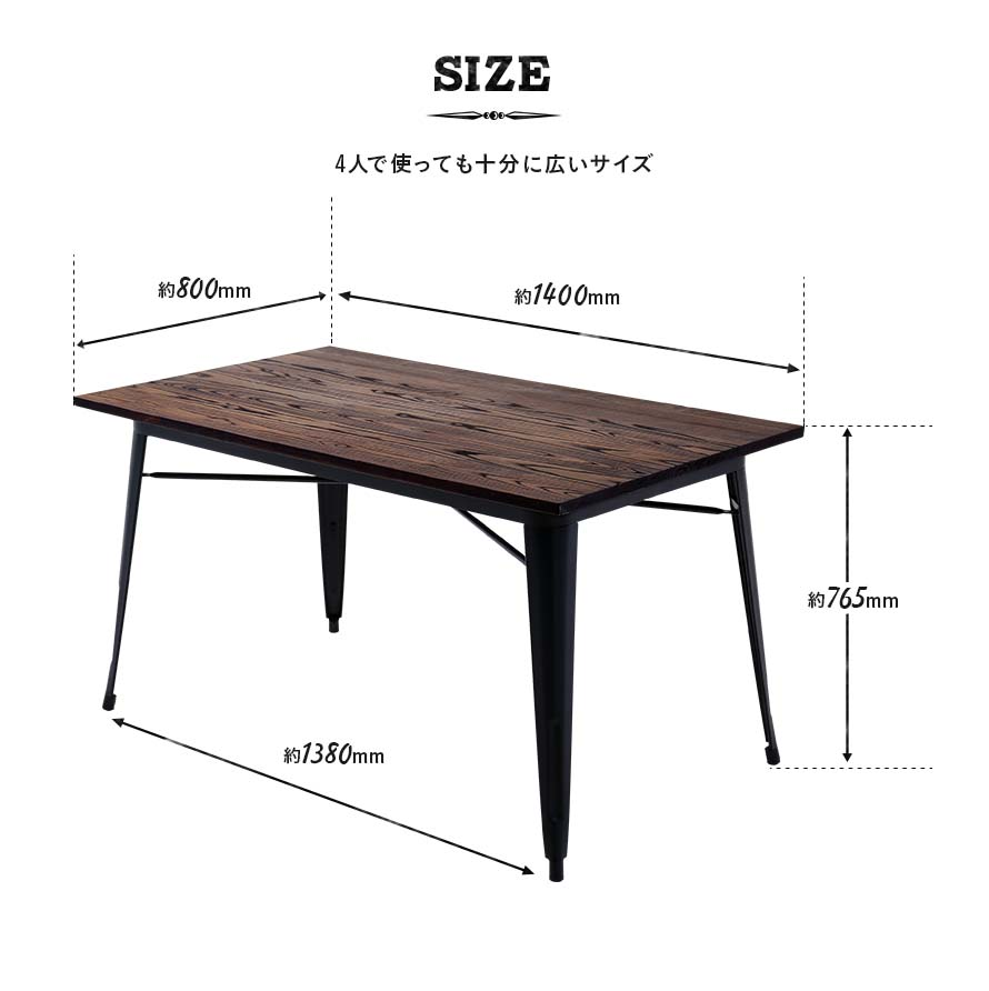 the size of the table measured in mm