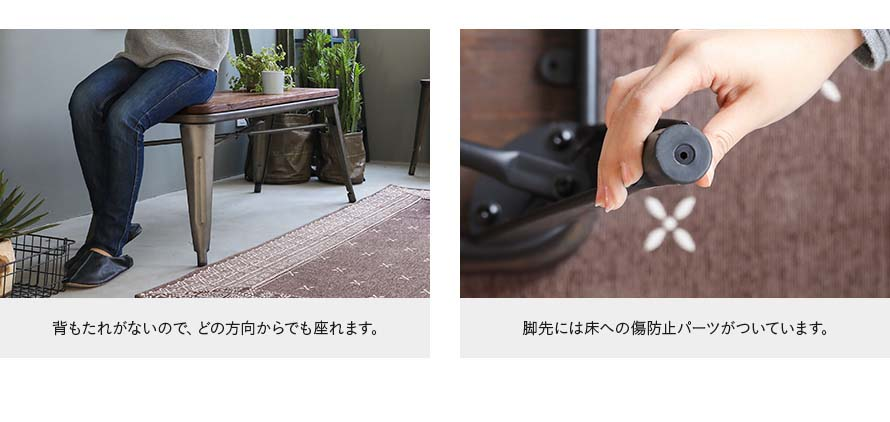 The sanctum bench has rubber stopperse to prevent floor scratching