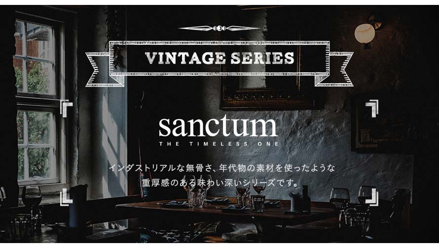 Vintage dining table vintage series. Sanctum, the timeless edition.