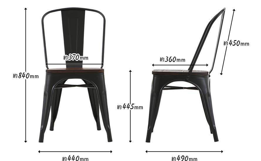 The sanctum metal chairs measurements in mm