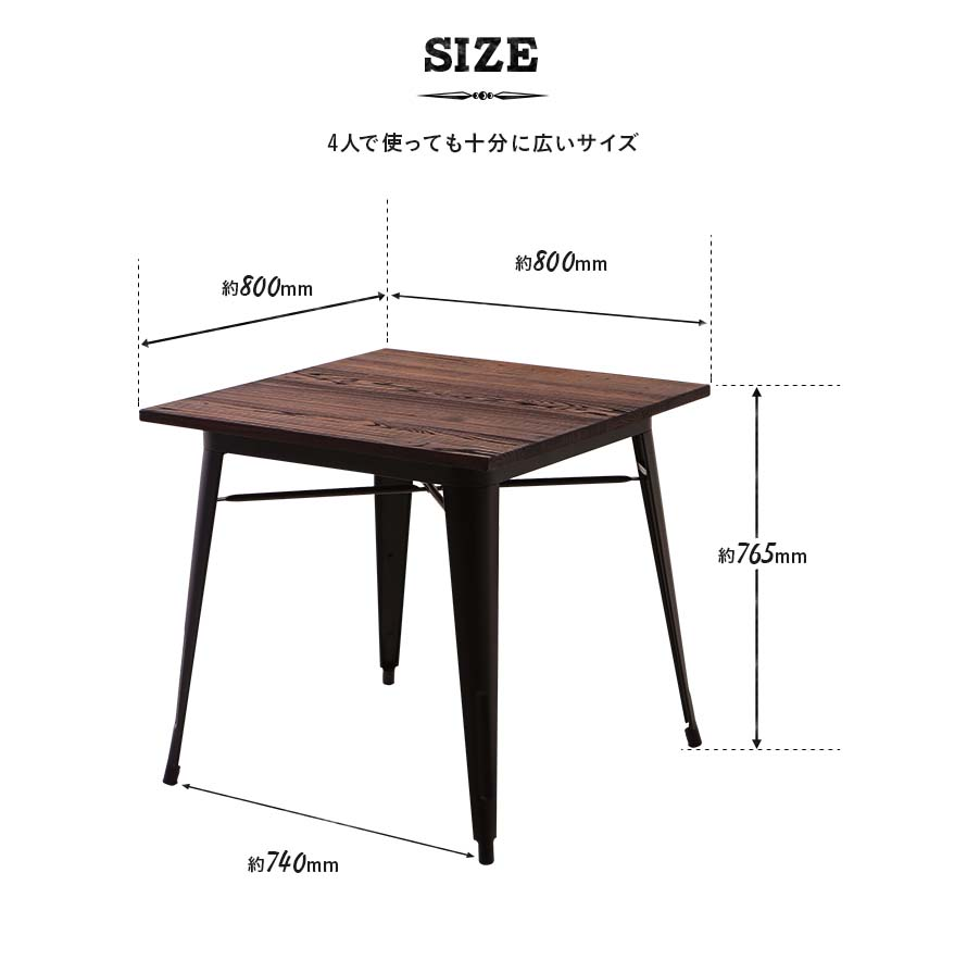 The measurement of the 2 seater sanctum table in mm