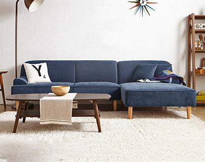 Japanese Designer Sofas