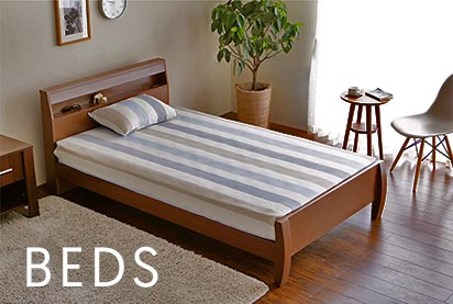 Japanese Designer Beds