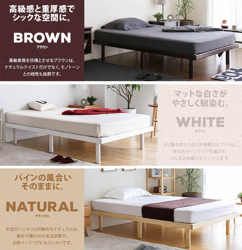 Available in Brown, White and Natural.