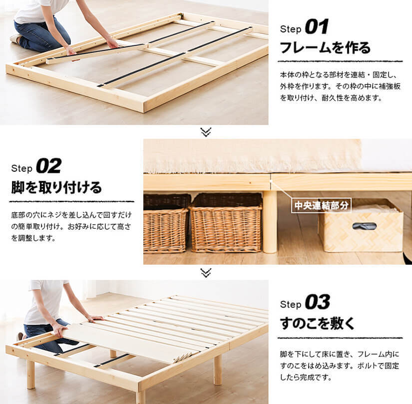 Easily assemble your bed frame by simply turning in the legs.