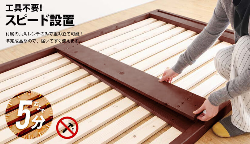 The bed frame is designed for easy assembly. It can be assembled in less than 5 minutes.