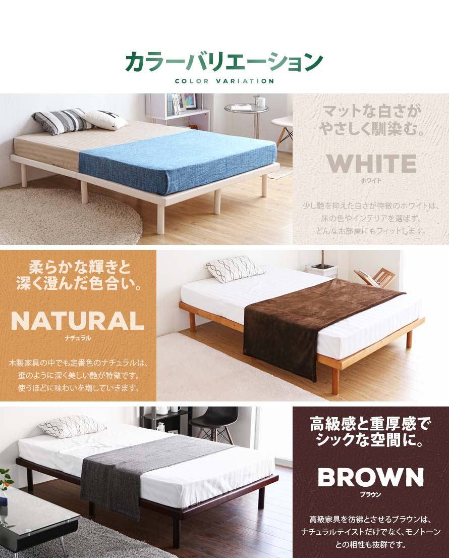 The Cuenca Bed comes in 3 colors - White, Natural and Brown wooden finishes.