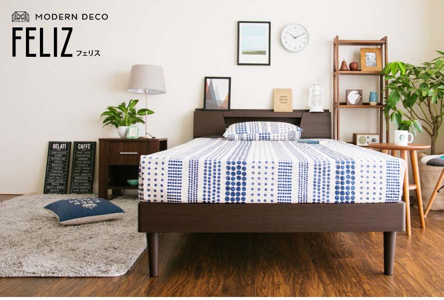 Introducing the Feliz bed by BedandBasics.sg.