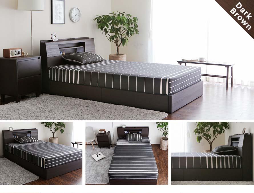 The dark brown Feliz bed is seen here.