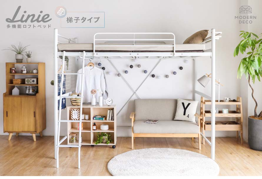 Introducing the Linie Japanese loft bed with ladder