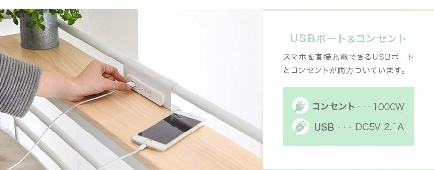 The USB port follows Japan electrical standards. Please note that it is not suitable for Singapore use without a step-down converter.