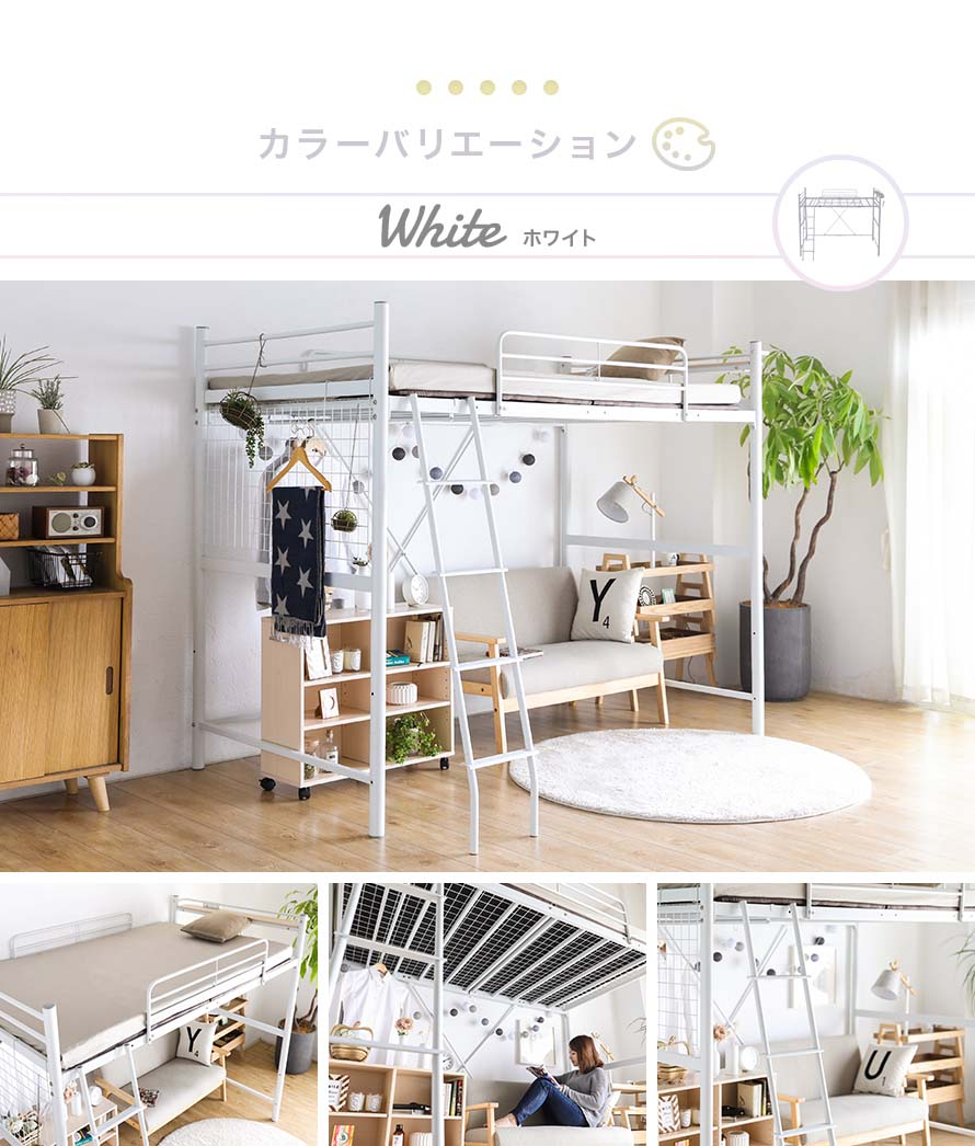A collage of photos of the Linie metal bed in white