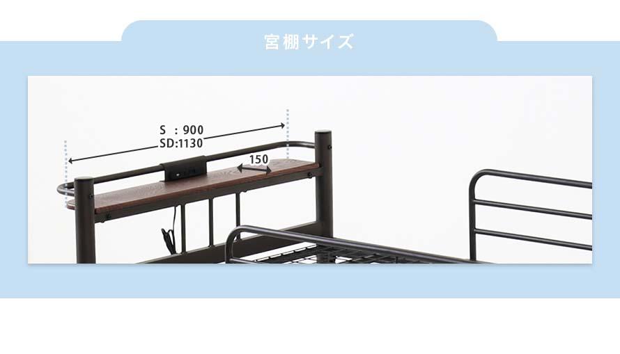 The Linie headboard measurements