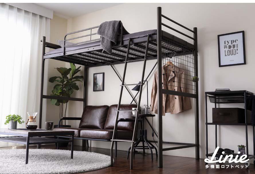 Linie Japanese Metal Loft Bed Ladder Bedandbasics Singapore