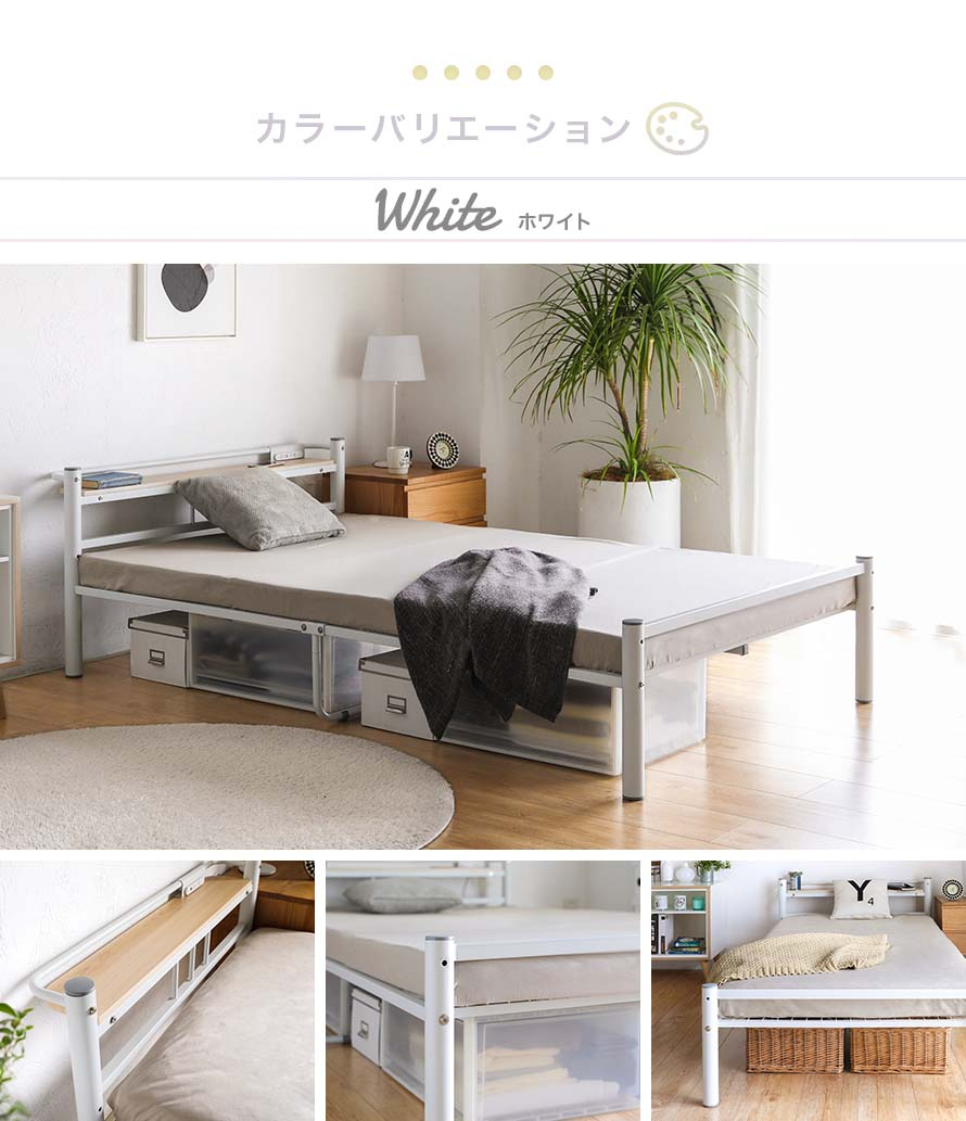 A collage of photos of the Linie metal bed in white.