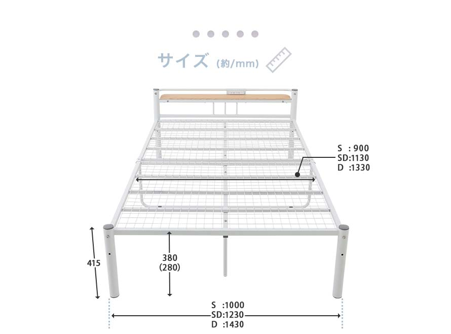 Dimensions of the Linie Bed front view in mm