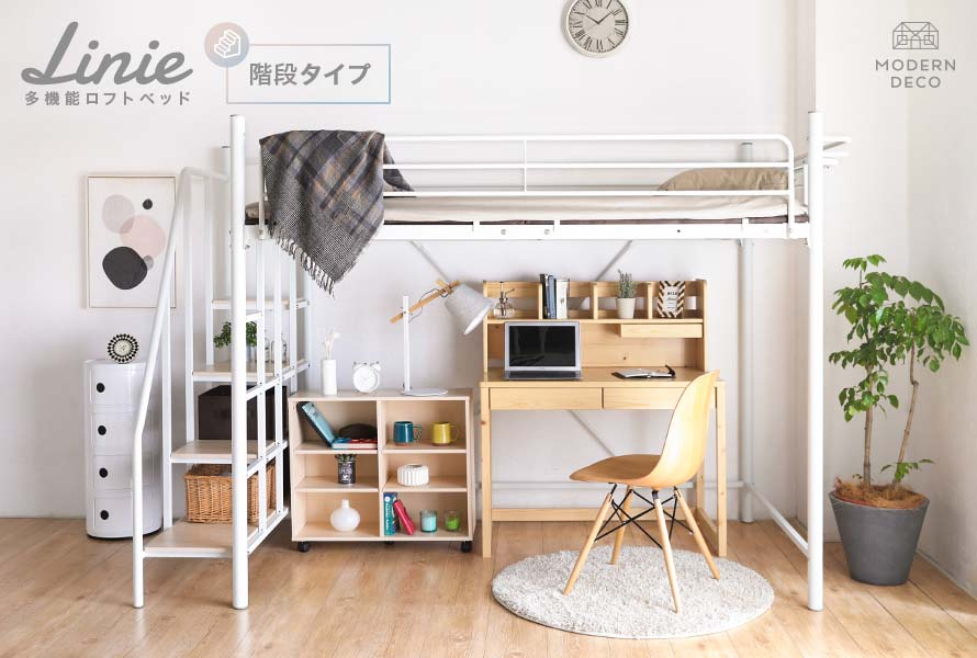 Introducing the Linie Japanese Metal Loft Bed with Stairs by BedandBasics.sg