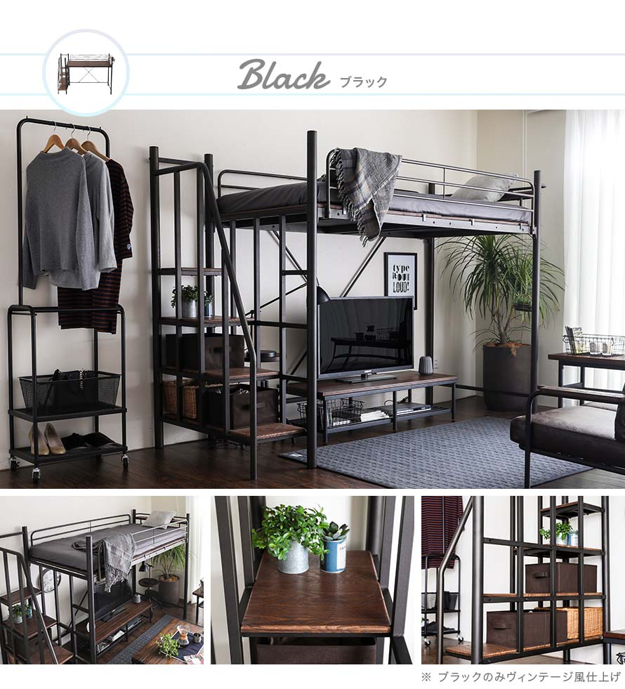 The Linie metal loft bed with stairs in black color. Collage of photos