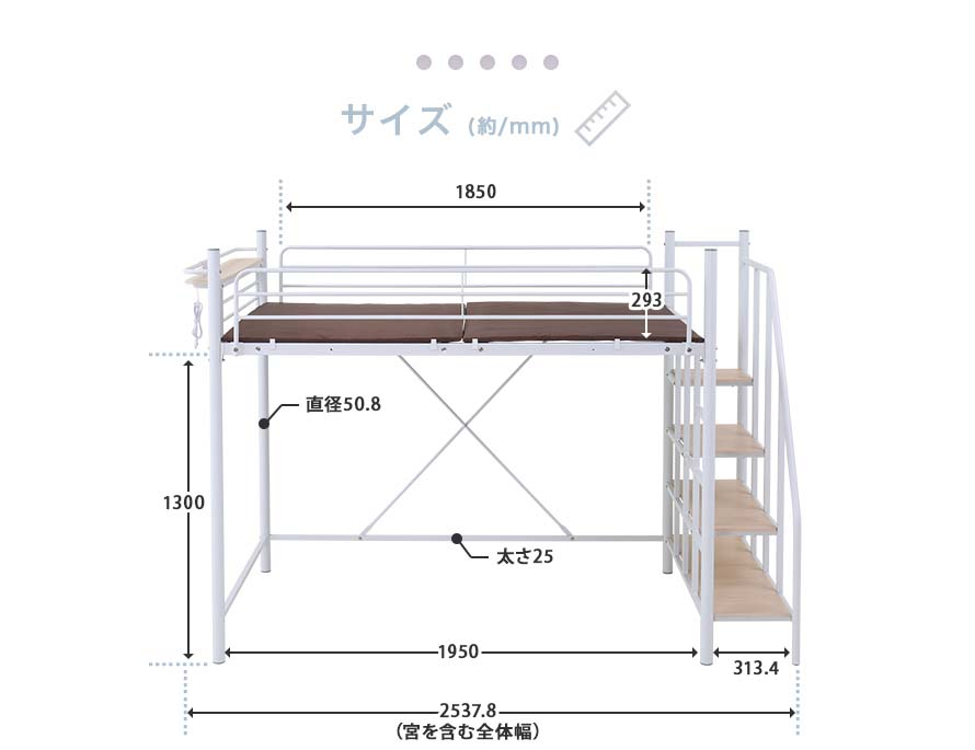 Dimensions of the Linie Bed with stairs front view in mm