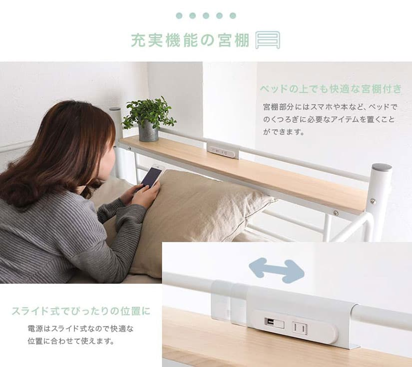 Shelf with power socket included. Charge your phone and keep essentials within reach.