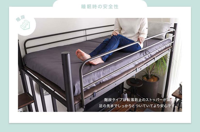 Equipped with safety rails to prevent falling off while sleeping.