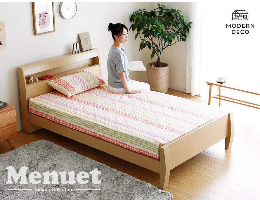 Buy the menuet japanese wooden bed at Bedandbasics.sg today.