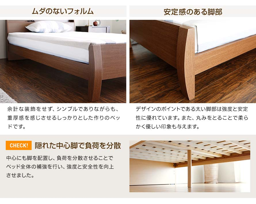 Beautiful bed form and stable legs provide additional support and stability