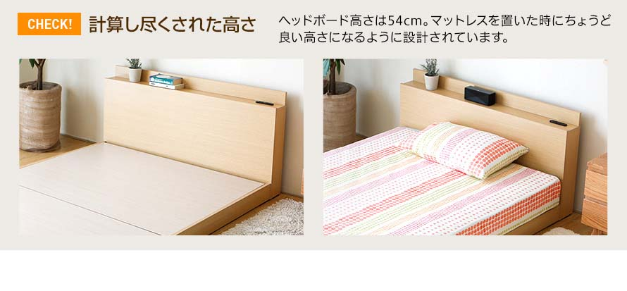 The headboard is 54 cm high. It is designed to be at the right height when you place your mattress on it.