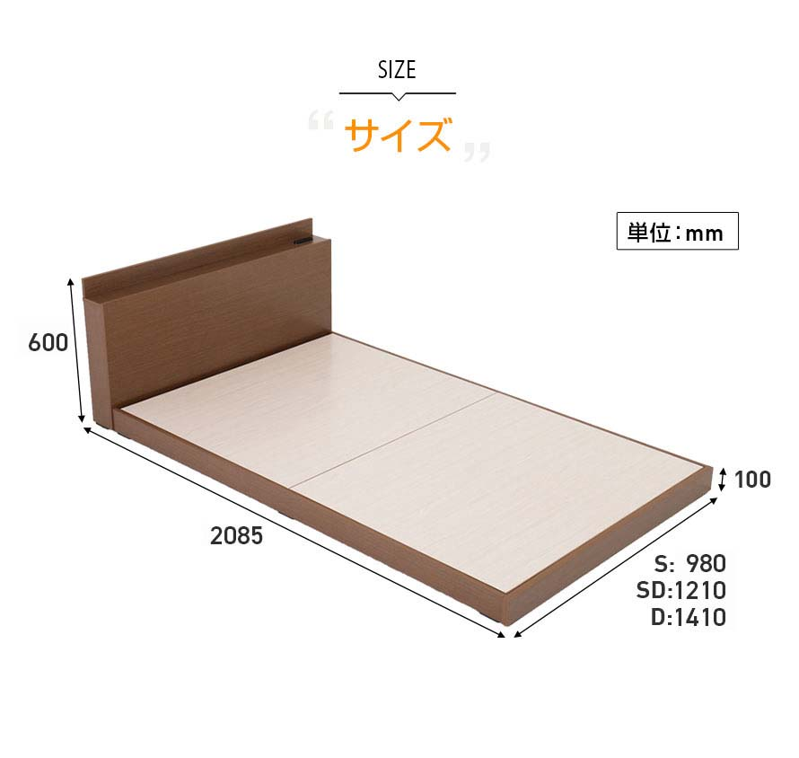 The Velvet Bed's dimensions. Measurements are in mm. Single, semi double and double bed sizes available.