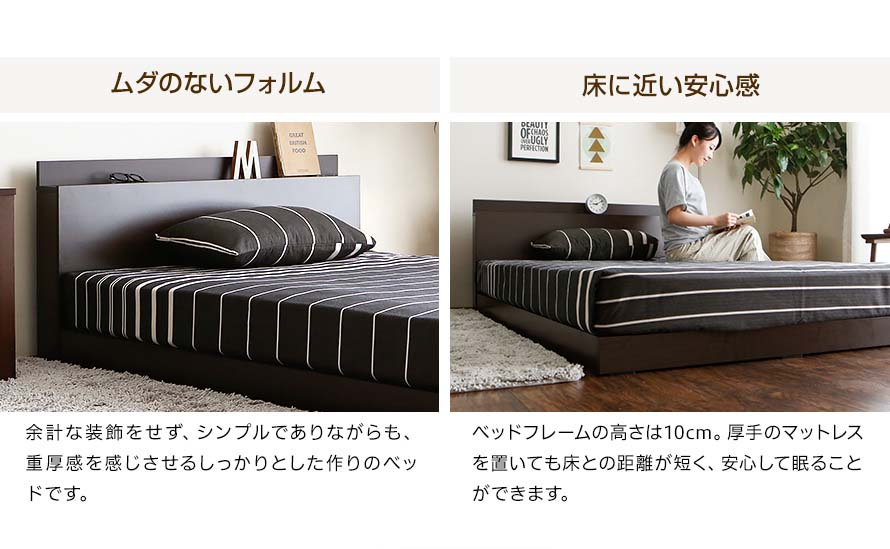 BedandBasics and Nuloft has the widest range of japanese beds in Singapore online.