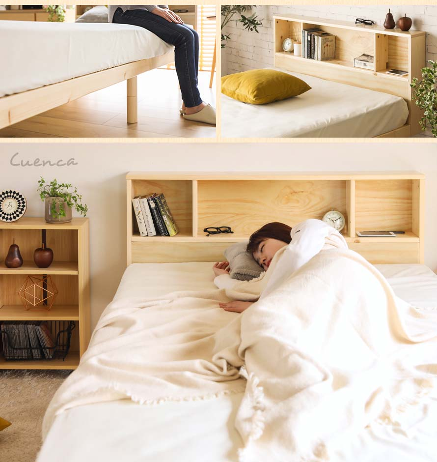 Snuggle into a bed frame that pairs comfortably with convenience.