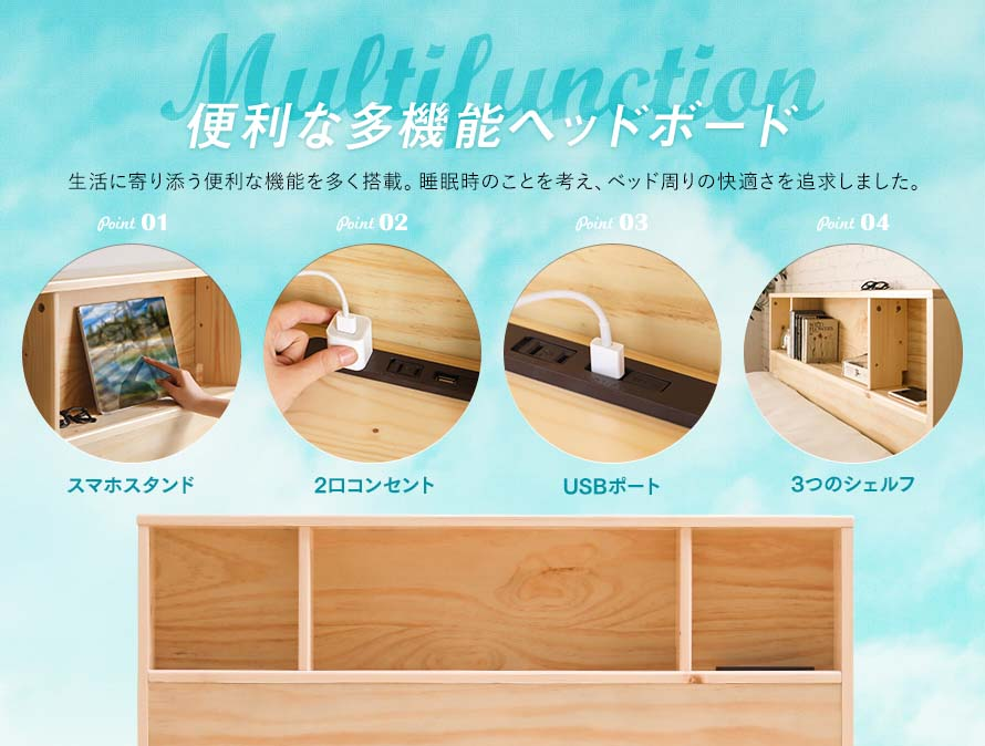 multi-functionality of the headboard