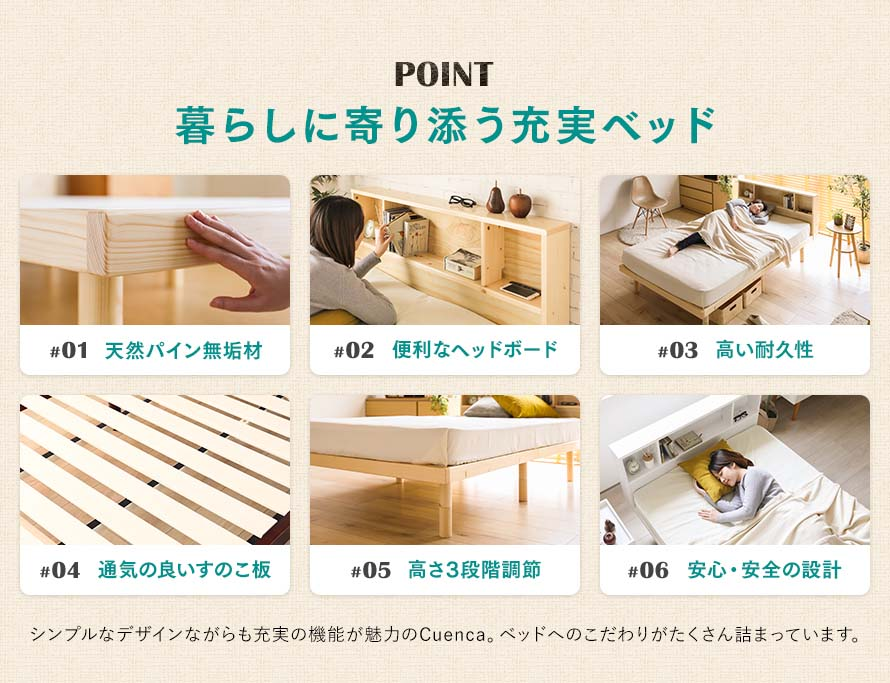 6 key features of the bed frame