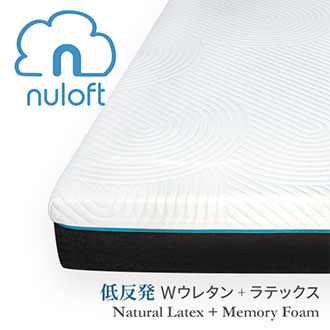 Nuloft Natural Latex + Memory Foam Mattress