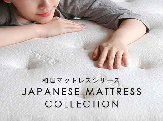 Japanese Mattress Collection